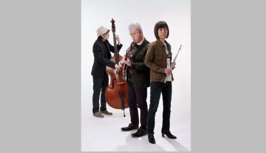 ♪ 11月の店主おすすめライブ 11/1 小島のり子 Jazz Flute Trio